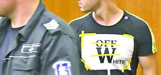 жандармерист арест