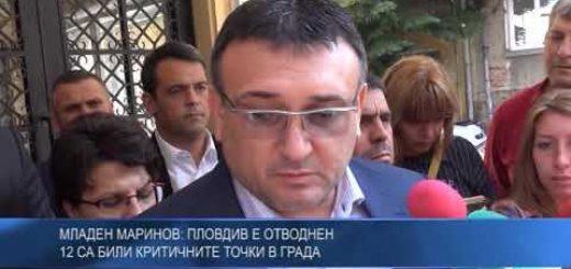 Младен Маринов: Пловдив е отводнен – 12 са били критичните точки в града