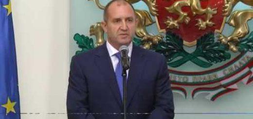 """Президентът удостои посланика на САЩ в България с орден """"Стара планина"""" – първа степен"""