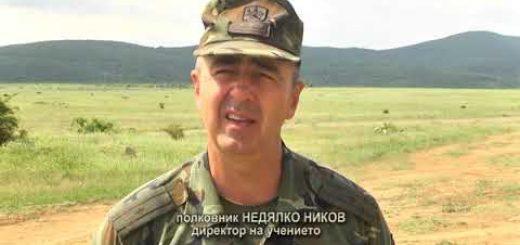 Военните репортери – Ответен удар 2019 подготовка