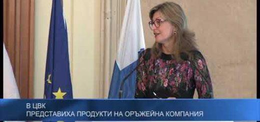 Екатерина Захариева към Финландското председателство: Благодаря, че включихте разширяването в програмата си