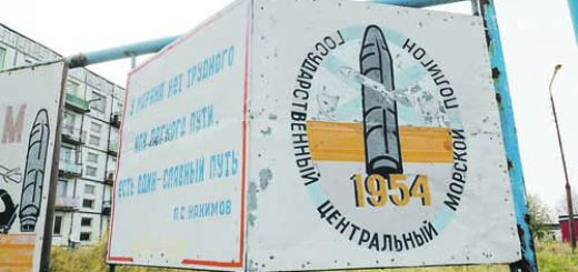 """A view shows a board on a street of the military garrison located near the village of Nyonoksa in Arkhangelsk Region, Russia October 7, 2018. The board reads: """"State Central Naval Range"""". Picture taken October 7, 2018. REUTERS/Sergei Yakovlev"""