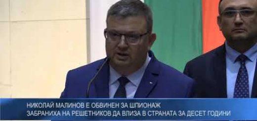 Николай Малинов е обвинен за шпионаж – забраниха на Решетников да влиза в страната за десет години