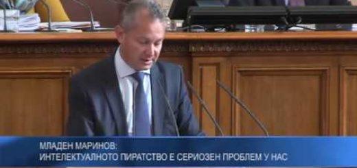 Младен Маринов: Арестувани са 8 лица за шпионския скандал