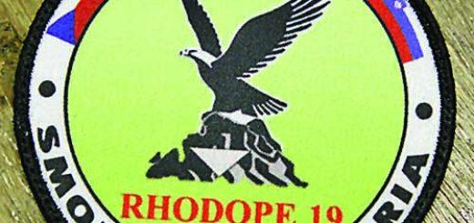 rhodope_19