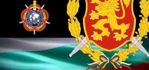 Тази нощ заминава основната група от българската делегация за участие в 7-мите Военни световни игри в Китай