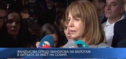 Фандъкова срещу Манолова на балотаж в битката за кмет на София