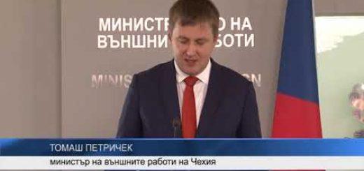 Визита: Догодина пристига чешкият президент