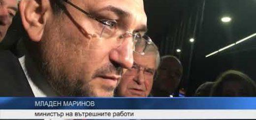"""Взрив и пожар в """"Пирогов"""" двама пациенти загинаха"""