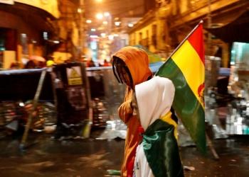 Боливийската полиция откри и унищожи три мегазавода за производство на крек кокаин