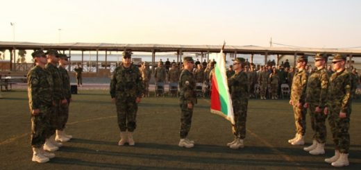 Afganistan 1