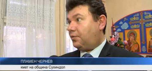 Продължават проверките в дома за хора с деменция  в с. Горско Косово