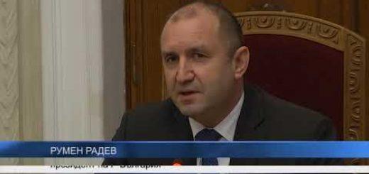 Румен Радев: Надявам се диалогът да продължи и да доведе до реални резултати в изборното законодателство