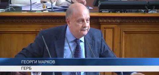 """Повече от 3 часа  дебати по четвъртия вот на недоверие към кабинета """"Борисов"""" 3"""