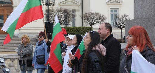 protest-СЕТА