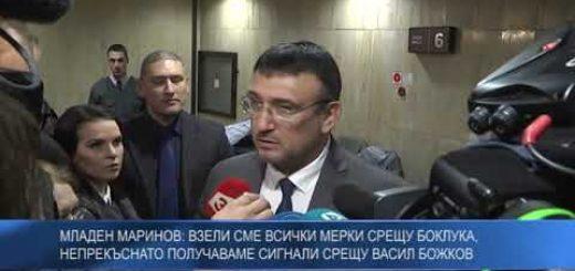 Младен Маринов: Взели сме всички мерки срещу боклука, непрекъснато получаваме сигнали срещу Васил Божков