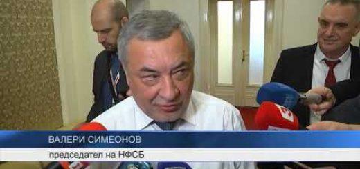 Главният прокурор поиска разследване на приватизацията в България, депутатите приветстваха