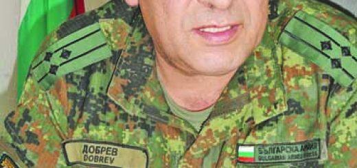 polkovnik_Dobrev--110 polk