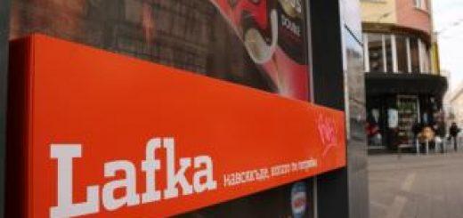 oficialno-lafka-preustanovava-deinost-1