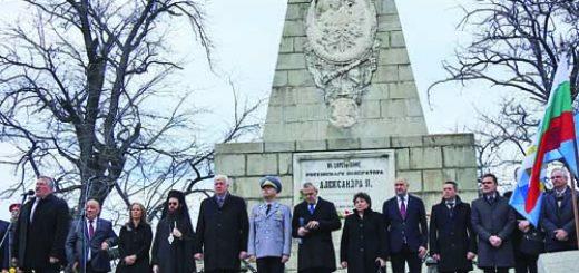 Руски паметник 2