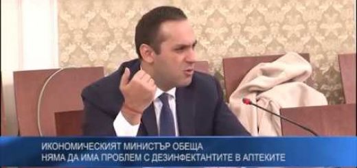 Икономическият министър обеща няма да има проблем с дезинфектантите в аптеките
