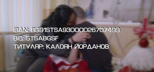 vlcsnap-error452