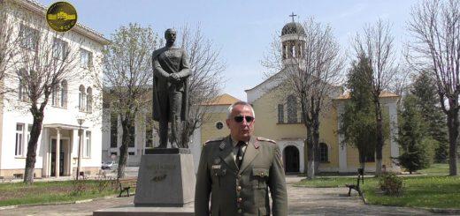 Военната академия отбелязва 108 години от създаването си