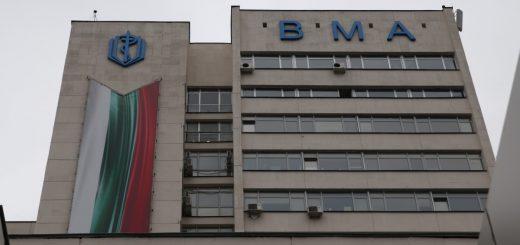 Мутафчийски-коронавирус-ВМА-сграда