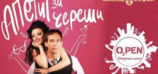 5_Teatri
