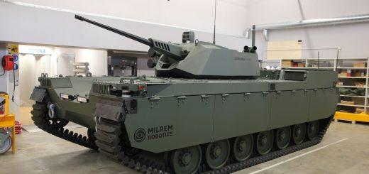 роботизирана бойна машина Туре-Х