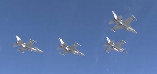Първите на F-16