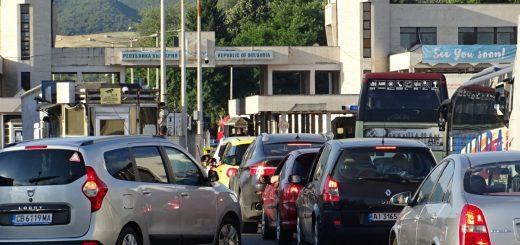 kpp_Kulata_trafik