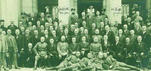 Снимка на ген. Вълков като министър от 1927 г., седнал на първия ред, шести отдясно наляво
