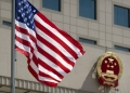 Китай призова САЩ да играят конструктивна дипломатическа роля във връзка с конфликта в Газа