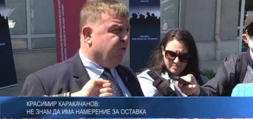 Красимир Каракачанов: Не знам да има намерение за оставка