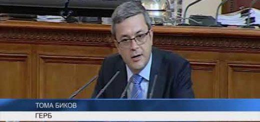 БСП внесе вота на недоверие за корупция – протестите скараха депутатите в НС