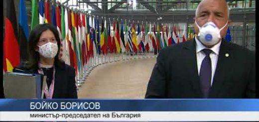 На четири очи: Първа среща на лидерите на ЕС в Брюксел