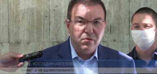 Проф. Ангелов: Предстои одобряването на голям финансов ресурс за справяне с щетите от КОВИД -19