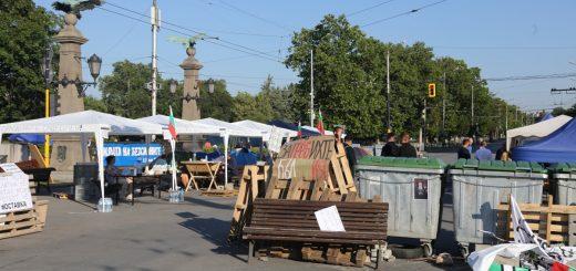 blokada_Sofia