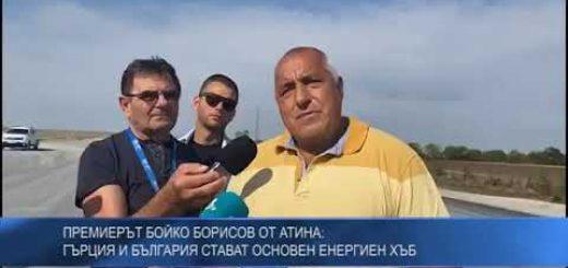 Борисов: Експертен кабинет устройва ГЕРБ най-много, засега правителството остава в този формат