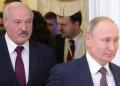 Русия и Беларус се споразумяха да засилят сътрудничеството си в областта на отбраната