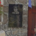 На празника на 101-ви алпийски полк в Смолян откриха паметна плоча на Генерал Боцев