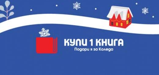 3_Kupy_kniga