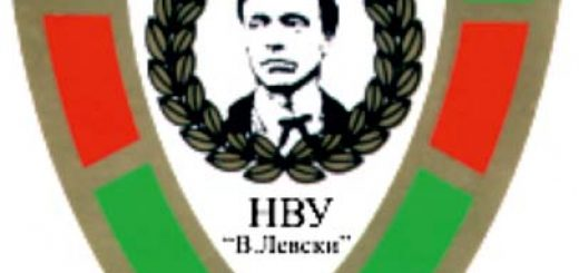 NVU Vassil Levski