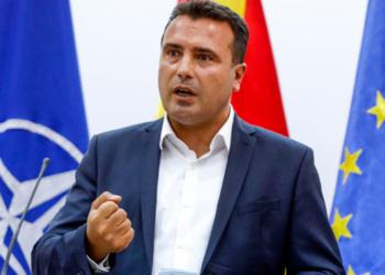 Зоран Заев: Не можем повече да чакаме ЕС, градим свой Балкански съюз