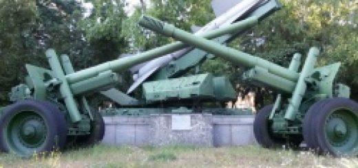 artileria