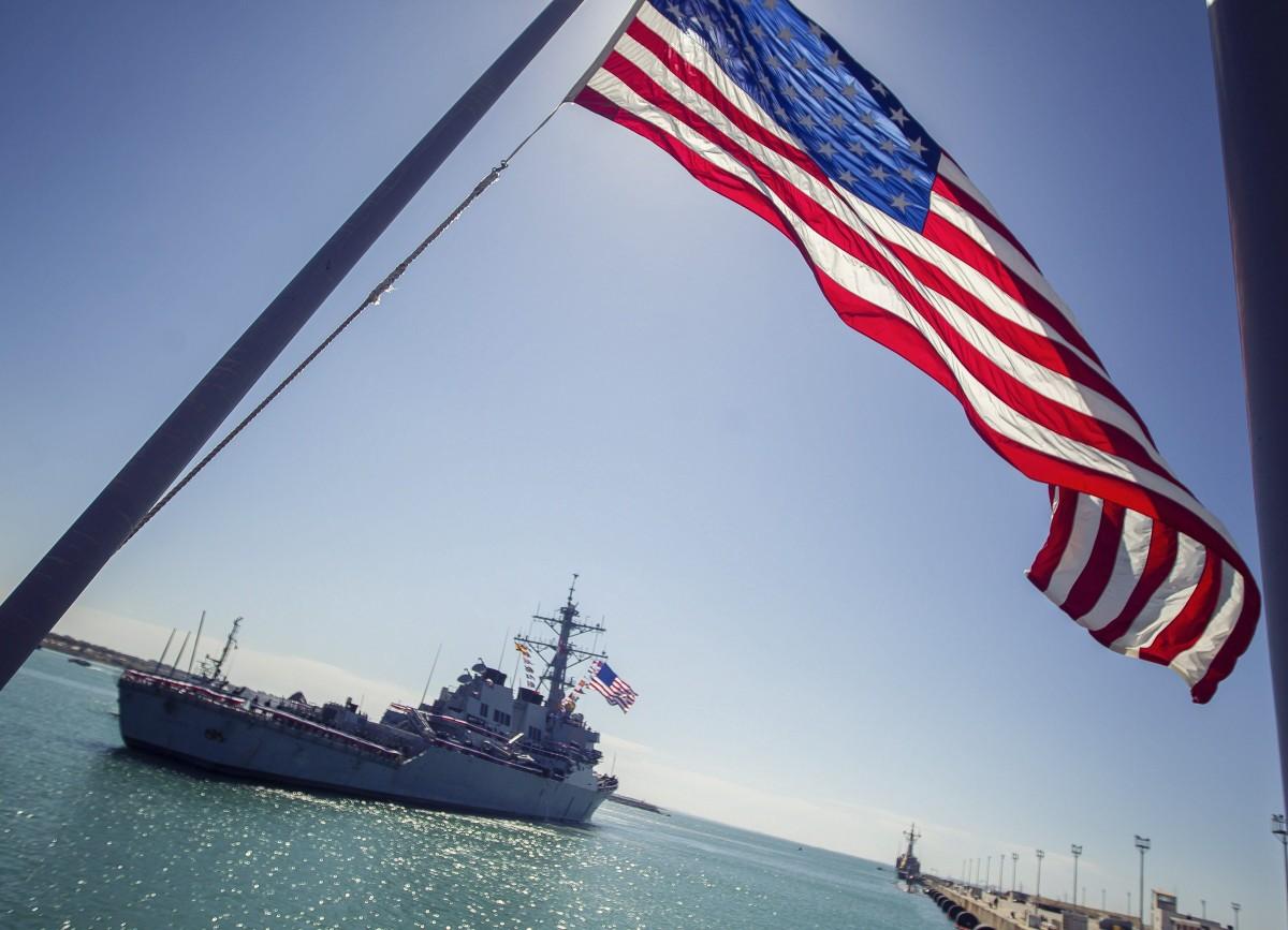 Военно изпитание на САЩ в Океана предизвика трус от 3.9 по Рихтер