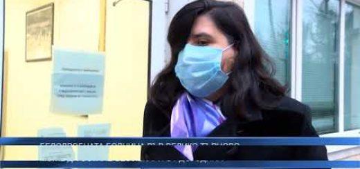 Белодробната болница във Велико Търново може да остане без лекари от догодина