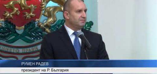 Държавният глава удостои с Почетен знак на президента икономически и културни дейци