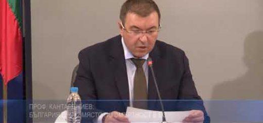 Проф. Кантарджиев: България е на 2 място по смъртност в ЕС
